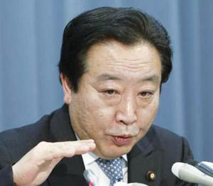 Hausse du yen : Moody's abaisse d'un cran la note nipponne