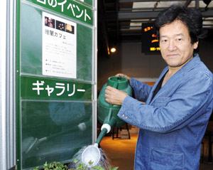 Au Japon hyperactif, les «paresseux» se retrouvent au Café Slow