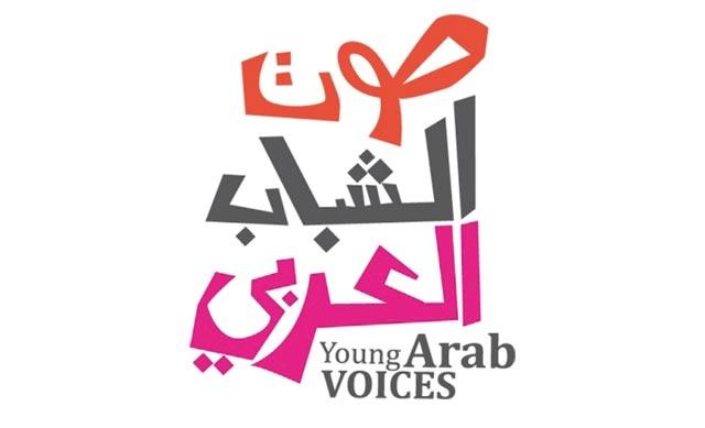 Lancement le 10 septembre depuis le Maroc du programme «Young Arab Voices II»