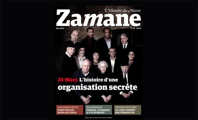«Zamane» lève le voile sur l organisation du 23 mars