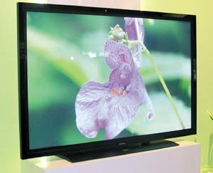 Entreprises : Samsung, leader des écrans LCD