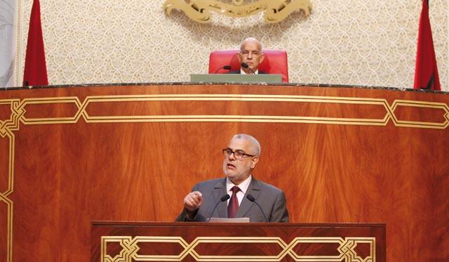 Abdelilah Benkirane devant les Conseillers ce mercredi