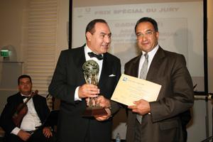 Agence de développement social, Prix spécial du Jury