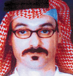 Mejjati est tombé en Arabie Saoudite