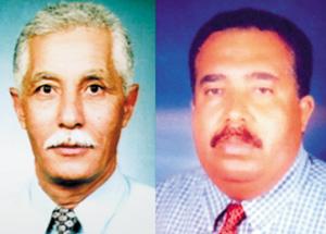 Boualem et El mohafidi exécutés par Zarqaoui