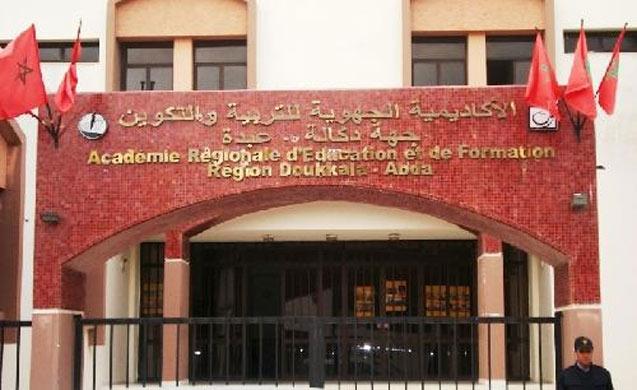 Enseignement: Belmokhtar lance un audit des académies et délégations