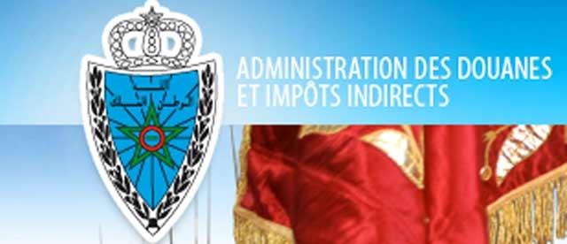 Fès-Meknès : des recettes douanières de plus de 445 millions de DH durant le 1er semestre de l'année 2012