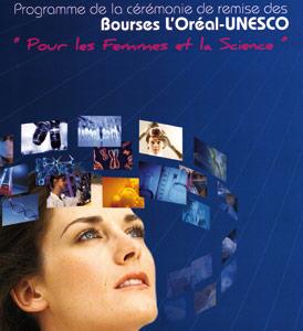 Bourses l'Oréal-Unesco 2009 : cinq étudiantes marocaines bénéficiaires