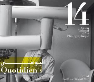 14ème édition du Salon national d'art photographique : le Chili, invité d'honneur