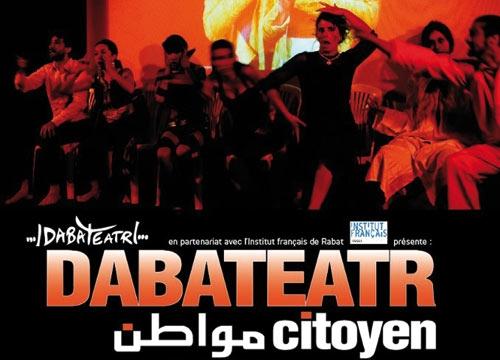 Événement : Dabateatr Citoyen démarre sa 4ème saison