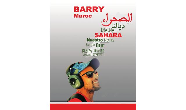 Nouveau single: Barry lance «Sahra Dialna» dans deux semaines