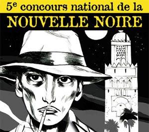 Concours national de la Nouvelle noire : Une nouvelle édition pour encourager les auteurs en herbe