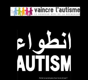 338.000 Marocains touchés par la maladie