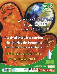 La littérature féminine face à la mondialisation