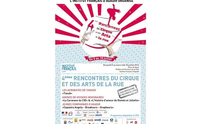 Agadir : Quatrièmes rencontres du cirque et des arts de la rue