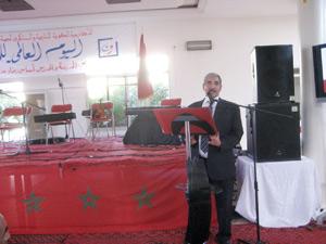 Tadla-Azilal : Pour l'édification de l'école de réussite