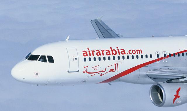 Air Arabia dévoile son nouveau site web