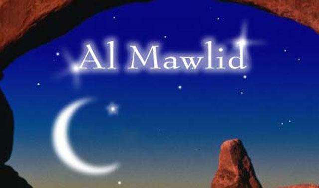 Aïd El Mawlid célébré le 24 janvier au Maroc et en France