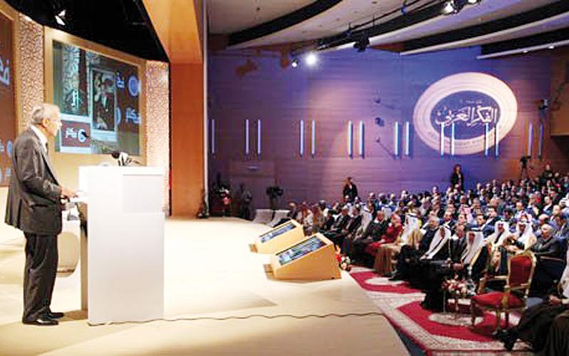 Un Marocain parmi les jeunes choisis ambassadeurs de Fikr 2015