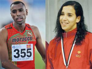 Amine Laâlou et Sara El Bekri élus sportifs marocains de l'année