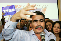 Tsunami politique en Israël