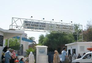 AMO et Ramed : Le gouvernement opère les derniers réglages avant de partir