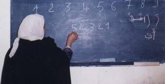 Maroc : le taux d'analphabétisme baisse à 28%