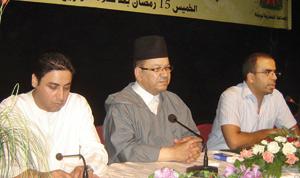 Fondation Mohammed VI pour l'édition du Saint Coran : plusieurs ouléma honorés
