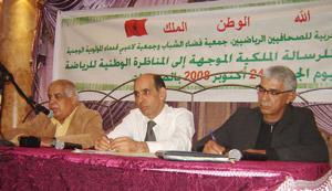 Oujda : 2ème anniversaire de la lettre royale aux Assises de Skhirat