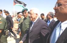 Le plan de développement de Gaza