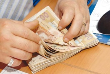 Bank Al-Maghrib veut resserrer l'étau