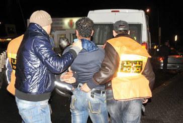 Criminalité:  Plus de 124.000 suspects arrêtés lors du 1er  trimestre 2016