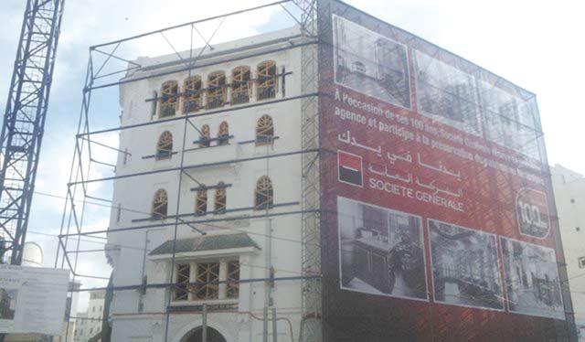 Casablanca : La Société Générale préserve le  patrimoine architectural Art Déco