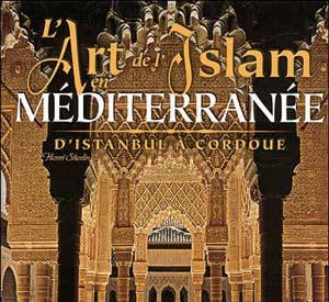 Patrimoine : «L'art islamique en Méditerranée» thème d'une conférence-débat à Rabat
