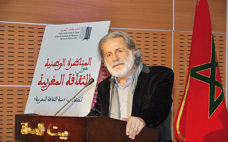 Assises nationales : Des recommandations pour la promotion culturelle au Maroc