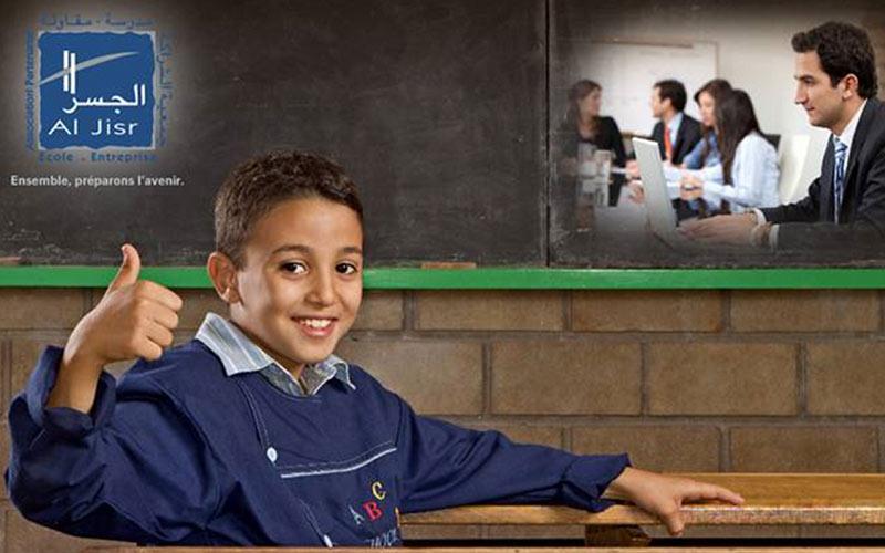 Concours Assoclic Maroc: Lancement de  la 3ème édition