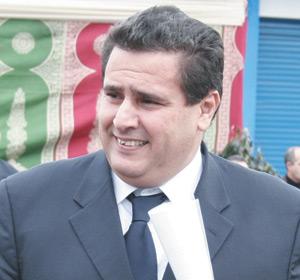 Agadir : Clôture de la 5ème édition du SIFEL