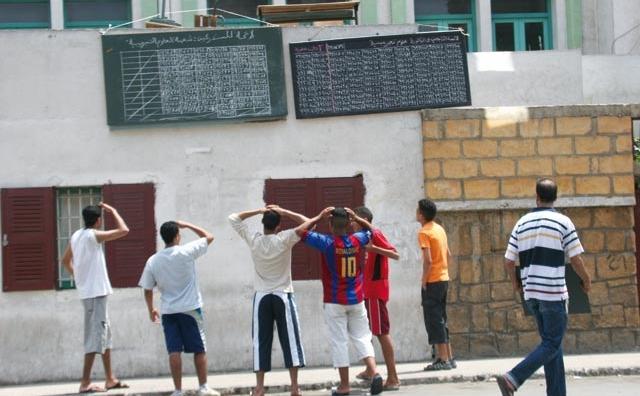Compétences cognitives : Les élèves marocains sont globalement faibles