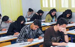 Baccalauréat : 495 cas de fraude enregistrés
