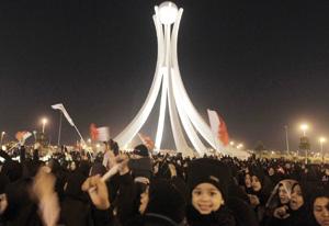 Bahreïn : Des centaines de manifestants ont passé la nuit sur la place de la Perle