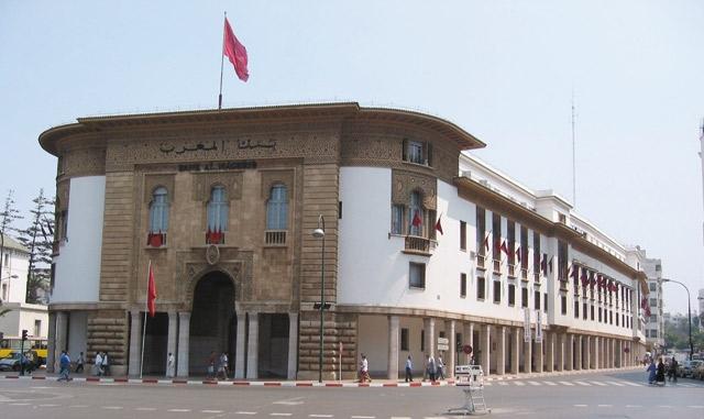 Bank Al-Maghrib injecte 59 MMDH sur le marché monétaire
