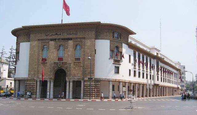 Bank Al-Maghrib : L encours des crédits à l habitat en hausse de 9,9% à fin septembre