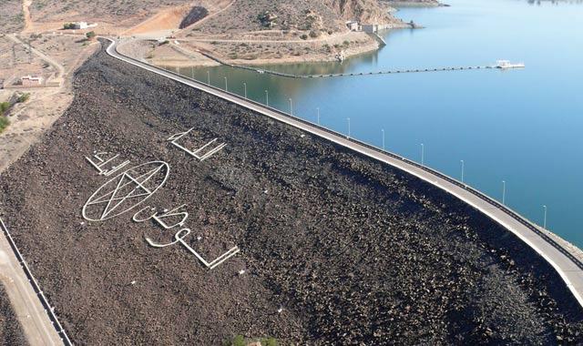 Souss-Massa-Drâa: Focus sur la préservation des ressources hydriques