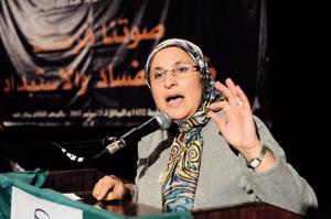 Bassima Hakkaoui appelle à un référendum sur l'avortement