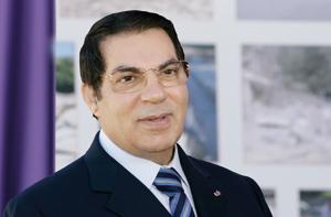 Tunisie : démarrage en décembre 2010 d'un projet de port financier à Tunis