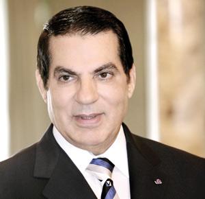 Tunisie : Le parti de Ben Ali dissous