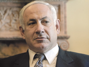 Israël : Le boycottage des colonies mis hors la loi