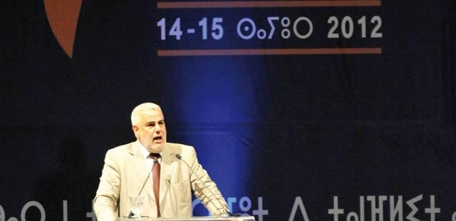 Aftati, Bouano,  El Mokrie, des élus turbulents écartés par Benkirane
