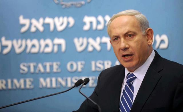 Netanyahu: Israël construit une clôture électrique à la frontière syrienne