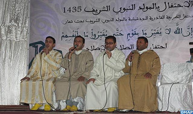 La 8è Rencontre mondiale du soufisme démarre à Madagh